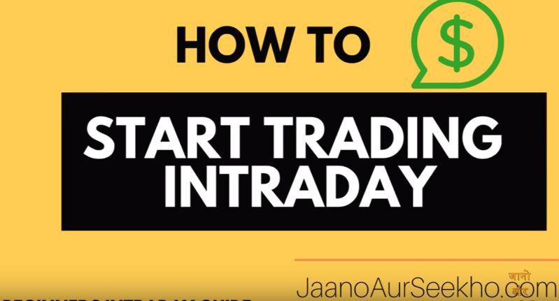 Lesson 1 – How to start Intraday Trading for Beginners in India -Intraday Jackpot [Hindi]