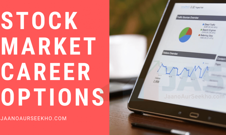 What are the best career options in Indian stock market