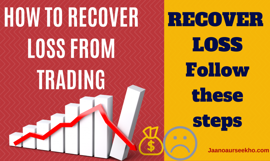 HOW TO RECOVER LOSS IN STOCK MARKET TRADING AND MAKE PROFIT