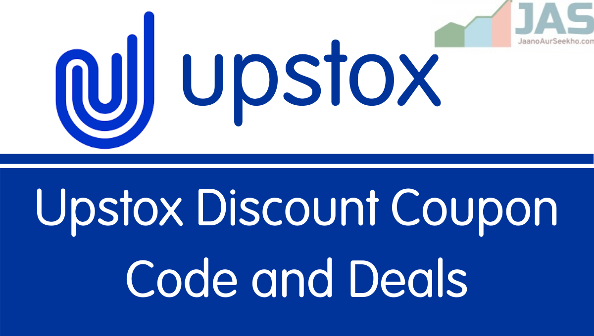 Upstox Coupon Code
