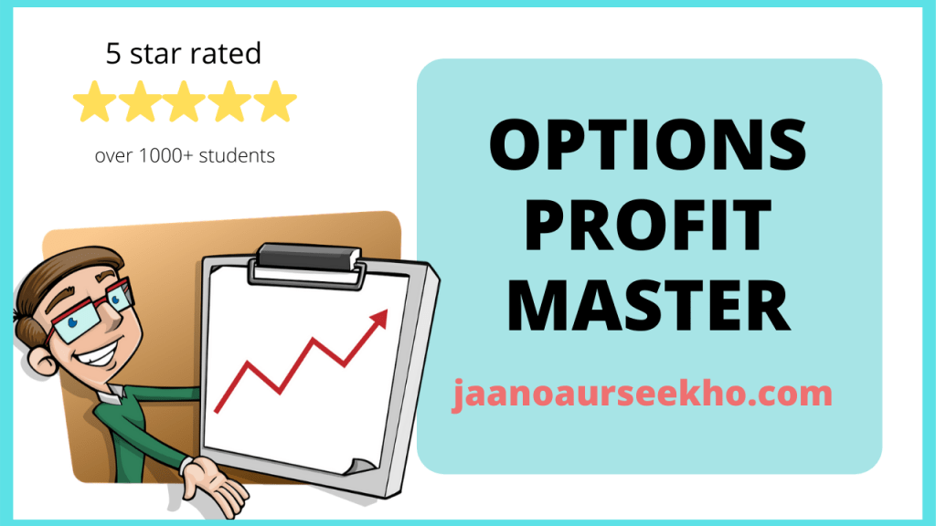 Learn Options trading  options profit master